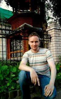 Антон Савицкий, 12 марта 1979, Москва, id10671490