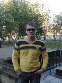 Сергей Трофимов, Ростов-на-Дону