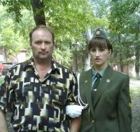 Александр Мартыненко, 22 июня 1972, Никополь, id108367366