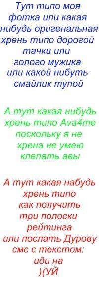 Написано Громов