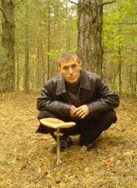Айрат Латыпов, 8 ноября 1992, Хабаровск, id51332930