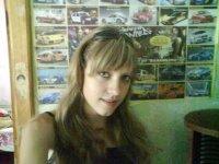 Анастасия Курамшина, 20 мая , Новополоцк, id53844422