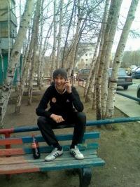 Сергей Паращук, 1 февраля 1996, Одесса, id83367761