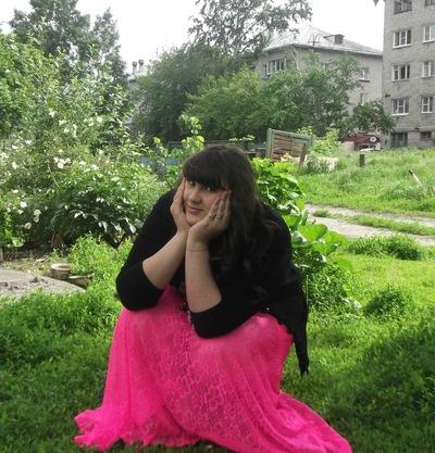 Елизавета Овсюкова, 17 апреля 1996, Вязники, id170898578