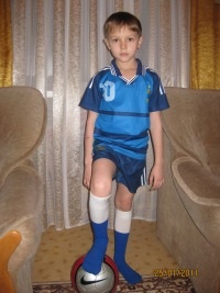 Арсений Сидляр, 15 июня 1988, Донецк, id125430634