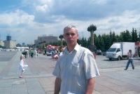 Валерий Коляников, 27 января , Брянск, id46456215