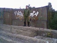 Валерий Молев, 21 февраля 1986, Нижний Новгород, id54243933