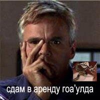 Алексей Давыдов, 11 марта , Москва, id65255863