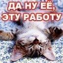 Эдуард Близняков, 19 июня , Краснодар, id89307665