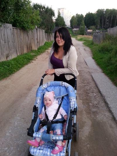 Анастасия Гончарова, 24 ноября , Сергиев Посад, id170117127