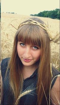 Мария Логунова, 30 января , Губкин, id169611231