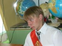 Александр Суханов, 30 января 1920, Саратов, id108891158