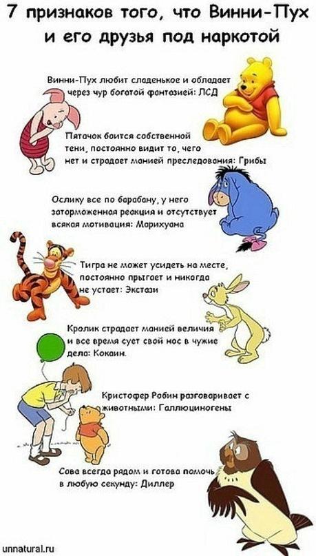 http://cs9382.userapi.com/u29824080/-14/y_93a8a79c.jpg
