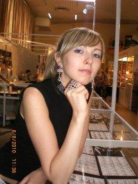 Иванна Правда, 28 мая 1984, Одесса, id48795921