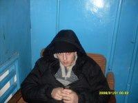 Ваня Зеленцов, Стерлитамак, id74746185