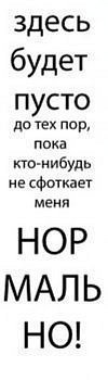 Фейк Ниепёт, Берекет
