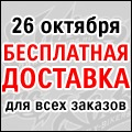 Axe Nike, 24 ноября 1990, Киев, id92562318