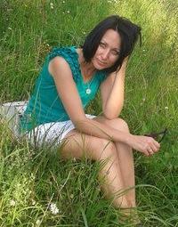 Елена Салмина, 20 декабря , Москва, id127408158