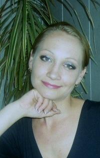 Ирина Мошейко, 1 августа , Кропоткин, id211848652