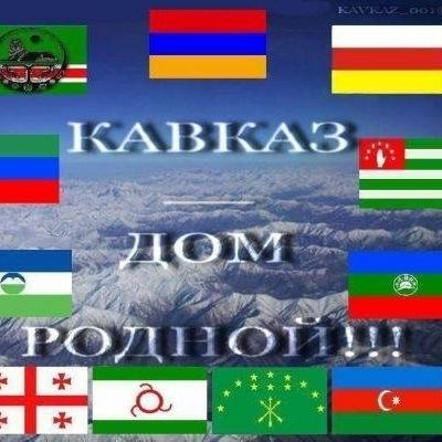 Короли-И-Королевы Кавказа, 28 июня , Москва, id223932833