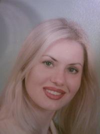 Елена Ведмеденко, 28 апреля , Черкассы, id148233301