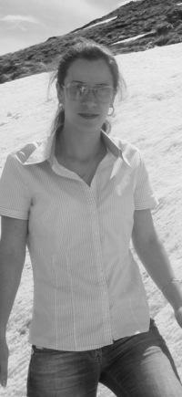 Марина Шугушева, 18 июня 1992, Москва, id155143483