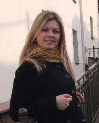 Елена Горская, Новогрудок