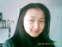 Арюна Очирова, 7 февраля 1998, Улан-Удэ, id76445106