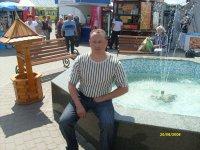 Сергей Васин, 1 февраля , Новотроицк, id84493800