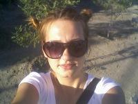 Юлия Ковалева, 1 марта , Краснодар, id106213290