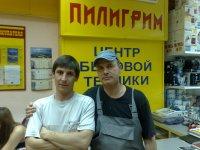 Алексей Дмитриев, 29 ноября , Казань, id51849561