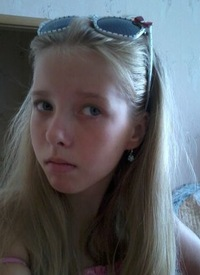 Светлана Селецкая, 30 марта 1999, Шахты, id218103336