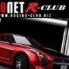 R-CLUB'у 8 ЛЕТ 10.12.2011