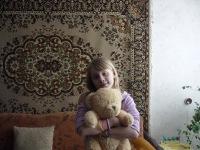 Чудо Кедах, 21 апреля , Тольятти, id108393126