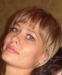 Ксения Гончарова, 28 февраля 1989, Донецк, id115318494