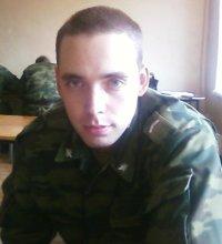 Денис Смирнов, 20 октября 1986, Москва, id48513154