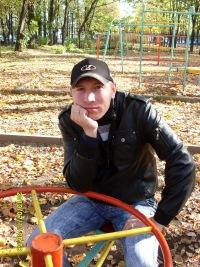 Раксин Алексей