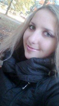 Мария Орлова, 15 марта , Выкса, id84914394