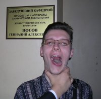 Александр Соколов, 19 января , Москва, id95119282