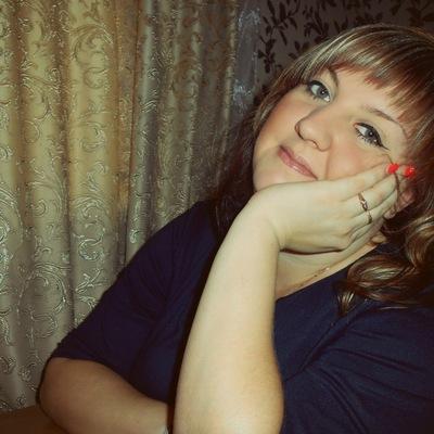Ирина Парфенова, 16 сентября 1989, Ногинск, id129008055