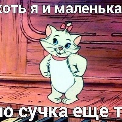 Yelena Matsera, 5 декабря 1988, Нерюнгри, id177537296