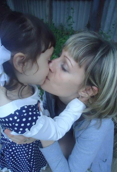Людмила Швецова, 24 апреля , Ахтырка, id86301531