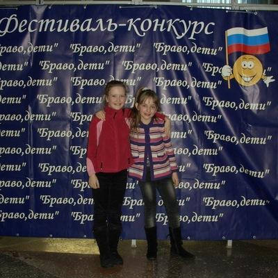 Екатерина Бухарова, 22 октября , Минск, id172747570