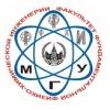 Приёмная комиссия ФФФХИ МГУ