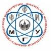Факультет фундаментальной физ-хим инженерии