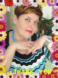 Наталья Ющенко, 9 марта , Шостка, id118680429