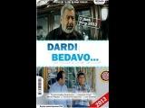 Dardi bedavo (yangi ozbek kino 2013)