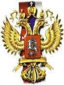 Антон Баутин, 30 июля , Санкт-Петербург, id29924701