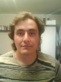 Армен Госян, 6 июня 1989, Буйнакск, id33671393