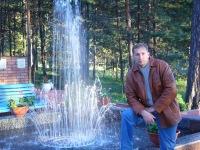 Дима Кургузов, 8 марта 1984, Самара, id109149815